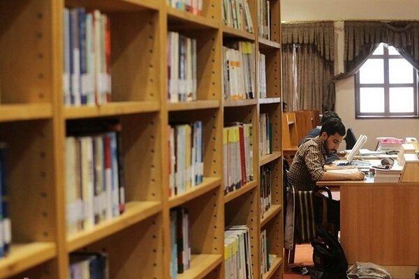بازگشایی کتابخانههای عمومی قم از اول تیر