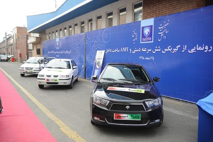 ایران خودرو: خودروهای مجهز به گیربکس 6دنده  جدید از شهریور تولید می شود (+جزئیات)