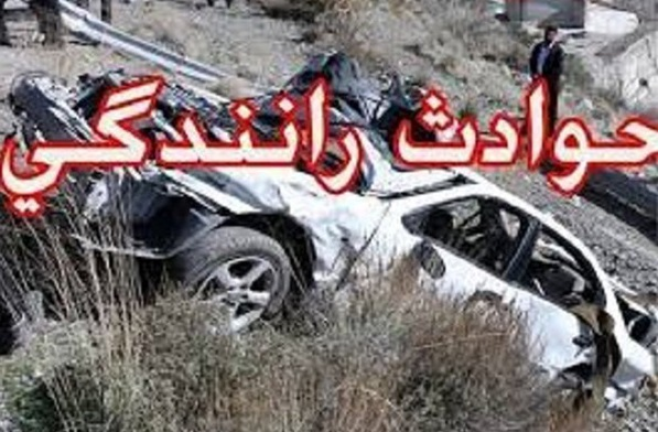 ۲ کشته در سانحه رانندگی در آذربایجان غربی