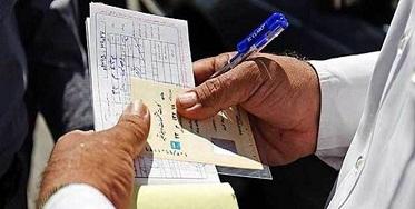 ناجا: فرصت رانندگی با گواهینامه منقضی رو به اتمام است