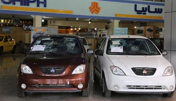 آغاز فروش محصولات ایران خودرو در طرح فروش فوقالعاده (+جدول فروش ، قیمت و جزئیات)