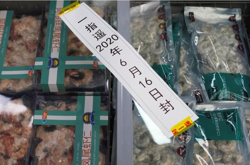 چک گسترده پیک ها در پکن