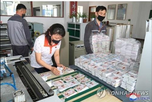 مقابله به مثل کره شمالی: توزیع اطلاعیه های ضددولتی در آسمان کره جنوبی