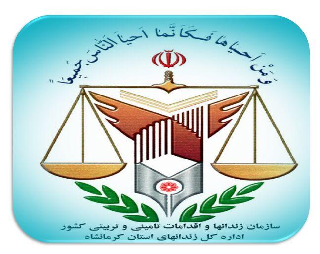 رییس ندامتگاه قزل حصار رئیس جدید بازداشتگاه اوین شد