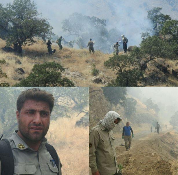 محیط زیست کرمانشاه