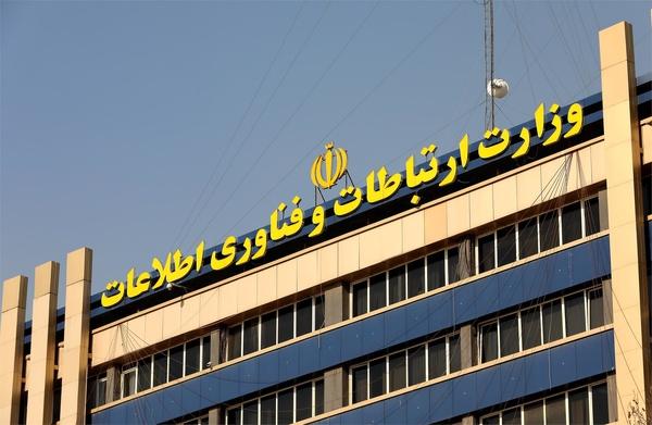 قیمت اینترنت ایرانسل به عقب برگشت