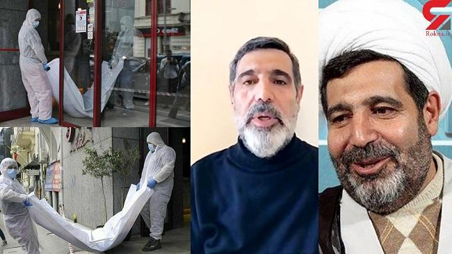 ادعای برادر قاضی منصوری: ترور برادرم باید بررسی شود / او مدام اعلام میکرد که امنیت جانی ندارد