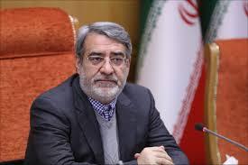 وزیر کشور: موضوع حجاب و عفاف راهحل اجتماعی دارد