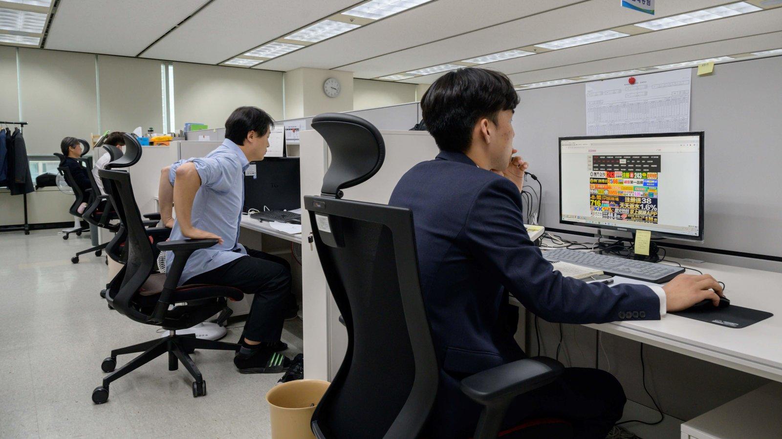 دفتر کره برای پاک کردن ویدئوهای جنسی بدون رضایت