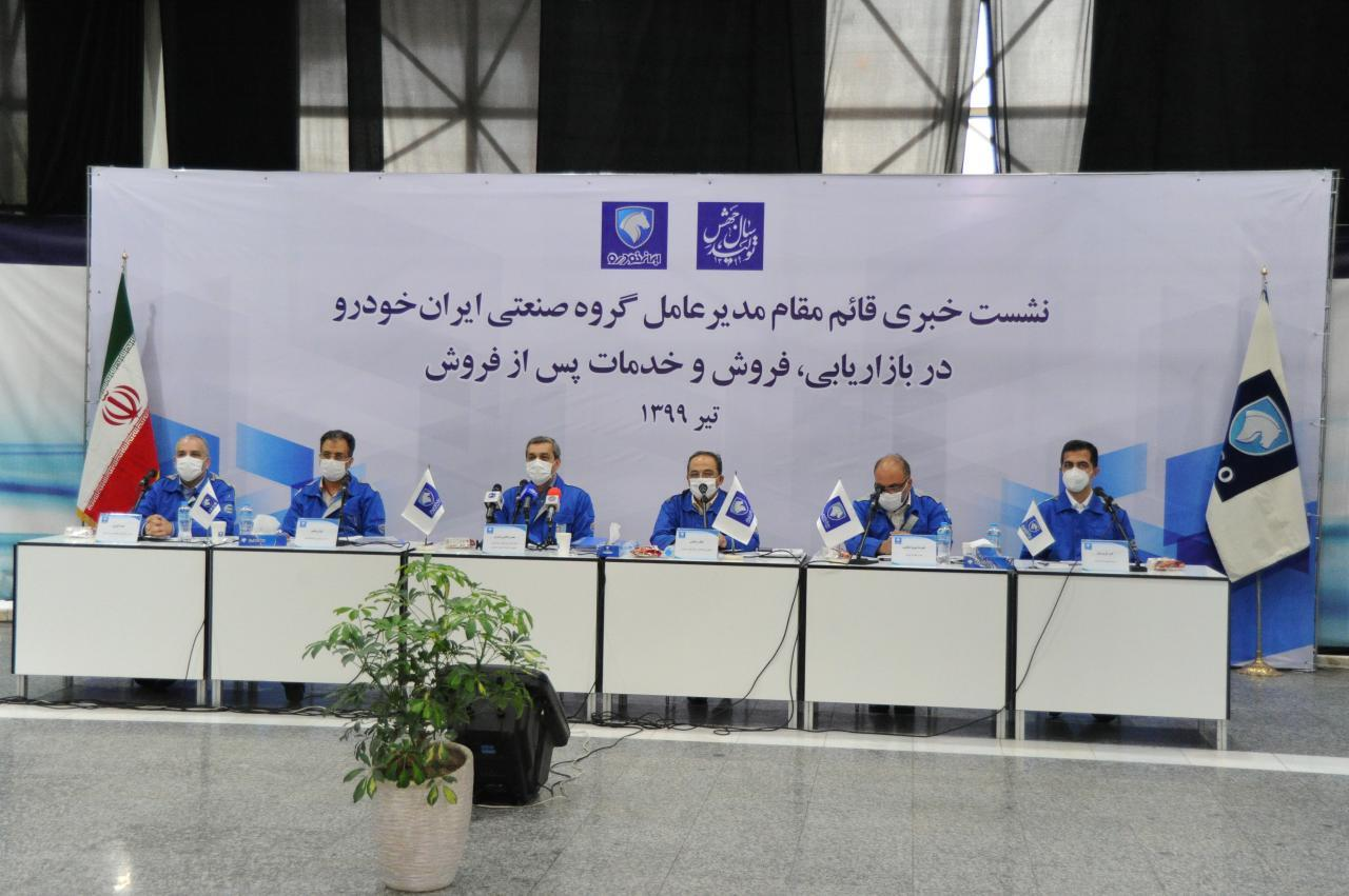 قائم مقام ایران خودرو : 60 هزار نفر برای خرید هزار خودروی