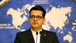 برنامه وزارت امور خارجه برای دریافت مطالبات 7 میلیاردی ایران از کره جنوبی
