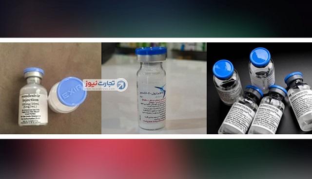 داروهای درمان کرونا اصل است یا تقلبی؟ / فروش داروی معده به جای داروی کرونا