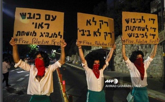 تظاهرات شهروندان اسرائیل