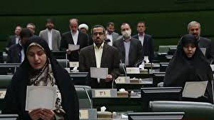 مجلس جدید؛ شعارهای تند و دیوار واقعیتها