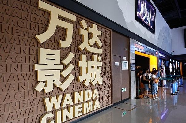 سینمای واندای چین