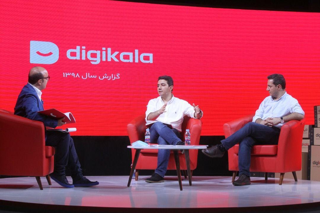 انتشار نخستین گزارش سالانه دیجیکالا به صورت آنلاین