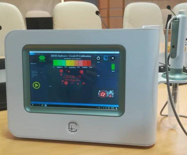 دستگاه تشخیص کووید ۱۹ در کسری از دقیقه