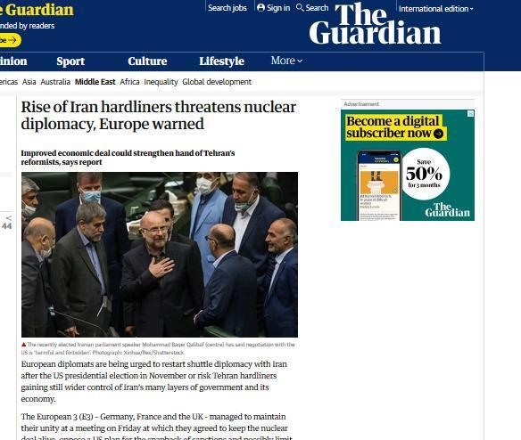 گاردین: ابتکار اروپا برای جلوگیری از قدرتیابی تندروها در ایران