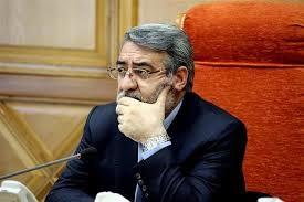 وزیر کشور