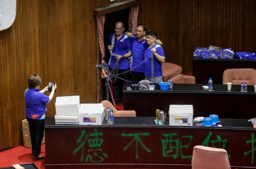 اشغال پارلمان تایوان
