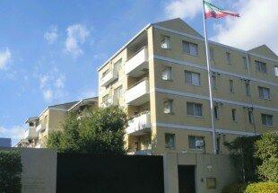 سفارت ایران در بیروت