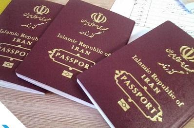 کاهش چشمگیر تقاضا برای صدور گذرنامه