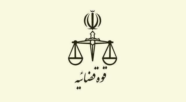 اطلاعیه دادستانی تهران