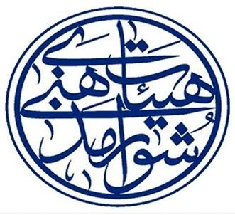 هیئات مذهبی کشور: هرگونه تجمع بدون موافقت ستاد کرونا ممنوع است