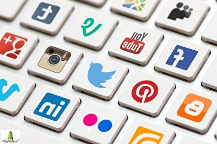 90 دقیقه گفتوگو/ در کدام شبکه های اجتماعی عضو هستید؟