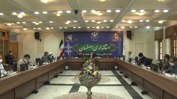 خبر خوش استاندار اصفهان به آمران به معروف و ناهیان از منکر