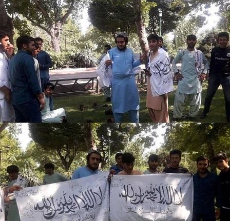 تجمع طالبان در پارک ملت