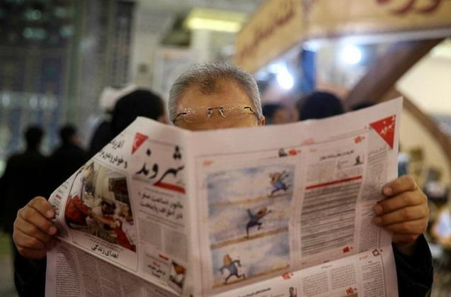 خداحافظی با روزنامه «شهروند»