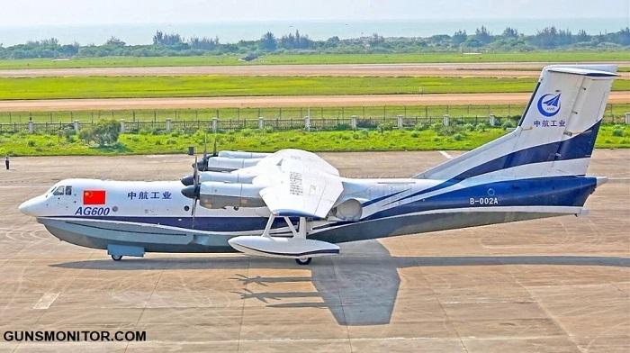 بزرگترين هواگرد آب نشين جهان از چین پرواز می کند(+تصاویر)