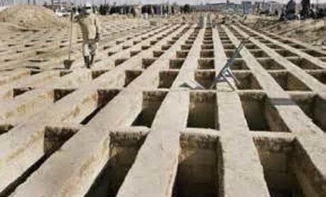 یک متر و نیم قبر، ۳۰۰ میلیون تومان