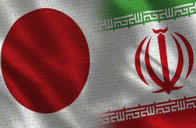 ایران / ژاپن