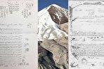 کشف ردپای یک تخلف بزرگ در ماجرای وقفنامه کوه دماوند (فیلم)
