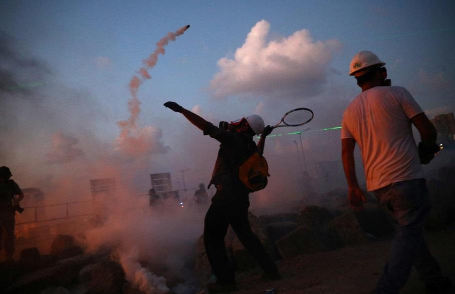 بیروت اعتراضات پس از انفجار