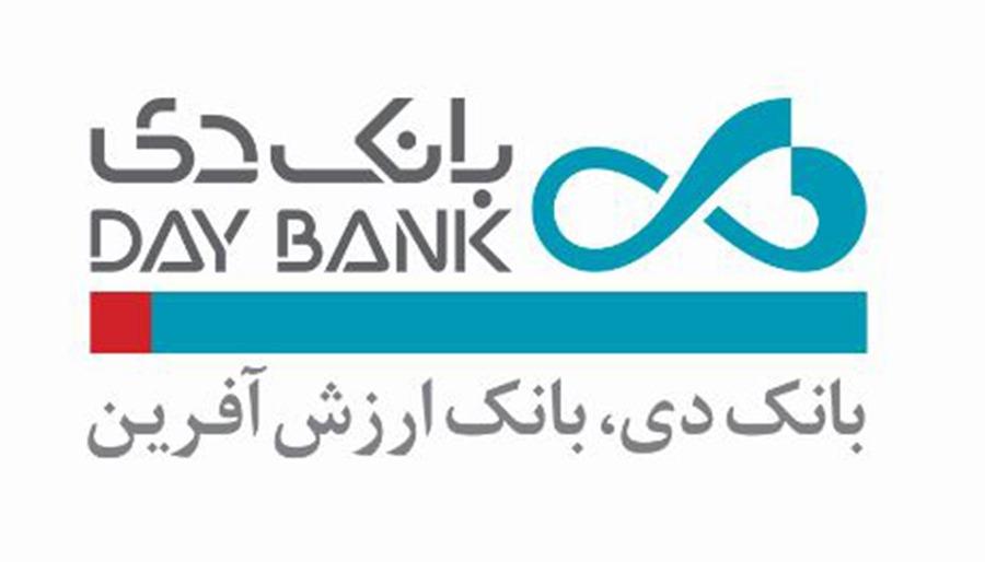 افزایش 200 درصدی سرمایه بانک دی از محل آورده نقدی
