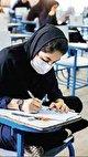 وزیر علوم: آزمون سراسری به تعویق افتاد