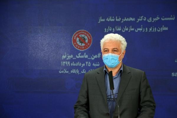 رئیس سازمان غذا و دارو: داروهای تبلیغی ضدکرونا مورد تایید وزارت بهداشت نیست