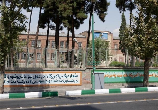 سفارت سابق آمریکا در ایران حسینیه شد/ مراسم دهه اول محرم با سخنرانی آقاتهرانی