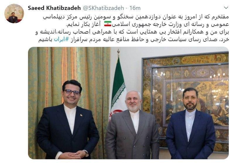 پیام توییتری سخنگوی جدید وزارت خارجه در اولین روز کاری