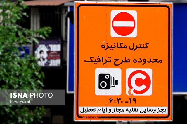 شنبه؛ پایان اعتبار سهمیه خبرنگاری سال ۹۸