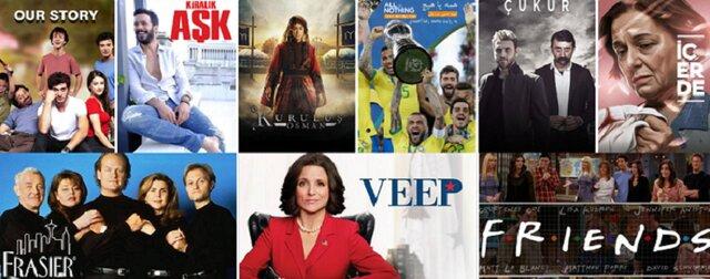 فیلم و سریال خارجی