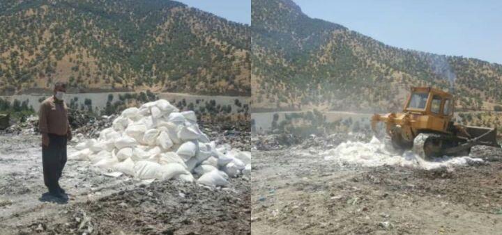 ۶ هزار کیلوگرم پودر استخوان فاسد در مریوان کردستان معدوم شد