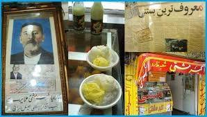 قدیمیترین بستنیفروشی تهران