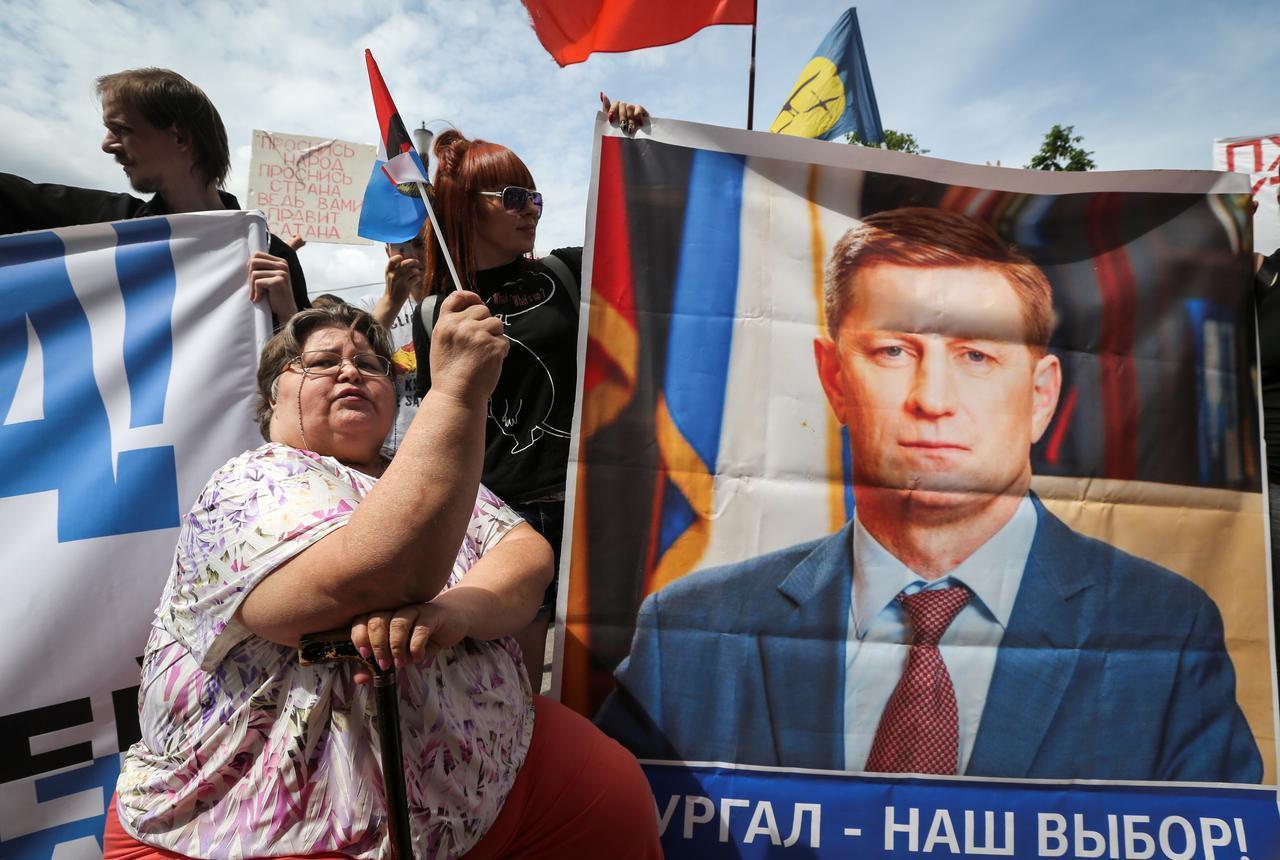 تظاهرات هزاران نفری خاور دور روسیه