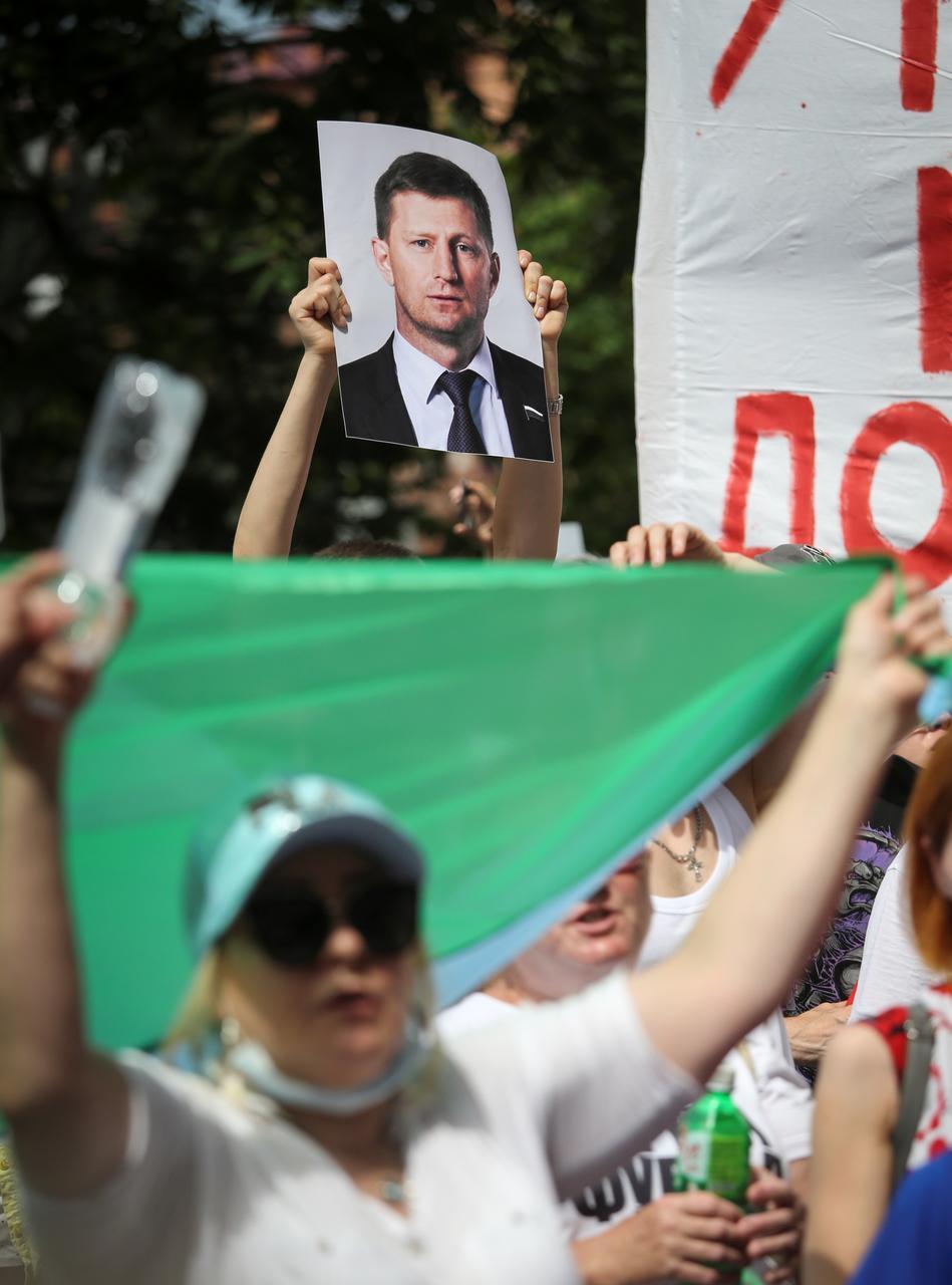 تظاهرات خاور دور روسیه