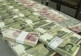 آخرین وضعیت بدهیهای خارجی کشور