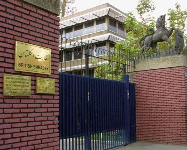 سفارت انگلیس در ایران مجددا خدمات صدور روادید را آغاز کرد